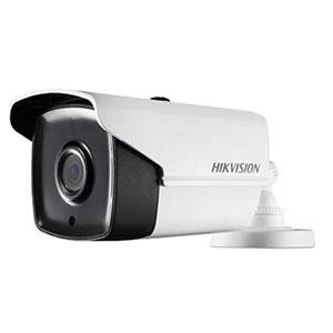 Hikvision Ip Camera Supplier In Bangladesh Hikvision Ip Camera Dealer